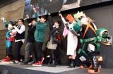 「プルス・ウルトラ」を観客と一緒に叫ぶ山下大輝たち=『TOKYOアニメツーリズム2020デジタルスタンプラリー』のキックオフイベント (C)ORICON NewS inc.