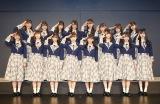 初の劇場公演『僕の太陽』でフレッシュさあふれる歌やダンスを披露したSTU48の2期研究生(C)STU