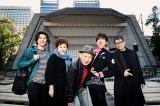 16日放送のBSフジ『輝き続けるキヨシロー』に出演する(左から)武田真治、大竹しのぶ、泉谷しげる、木村拓哉、いとうせいこう 撮影:有賀幹夫