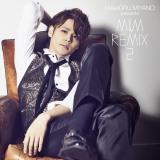 配信限定リミックスアルバム『M&M REMIX 2』も同時リリースした宮野真守
