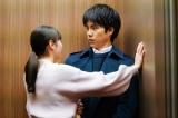 水曜ドラマ『知らなくていいコト』第5話では重岡大毅(ジャニーズWEST)演じる野中の恋にも動きが… (C)日本テレビ