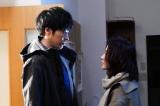 水曜ドラマ『知らなくていいコト』第5話に出演する柄本佑、吉高由里子 (C)日本テレビ