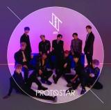 JO1デビューシングル 「PROTOSTAR」初回限定盤Bジャケット写真