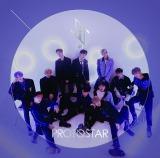 JO1デビューシングル 「PROTOSTAR」通常盤ジャケット写真
