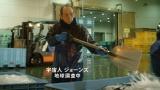 本CMはハリウッド俳優トミー・リー・ジョーンズ扮する宇宙人ジョーンズの地球調査シリーズ 第71弾
