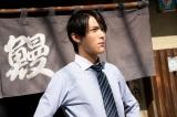 映画『ステップ』にカメオ出演する中川大志 (C)2020映画『ステップ』製作委員会