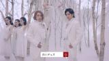 キンキ、白銀の世界で歌い踊る
