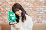 Amebaブログ『BLOG of the year 2019』でドラマ部門賞を受賞した大友花恋