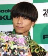 公式フォトブック『F.ENT OFFICIAL PHOTO BOOK「季刊 ボイメン祭」VOL.1』発売記念イベントに出席した吉原雅斗 (C)ORICON NewS inc.