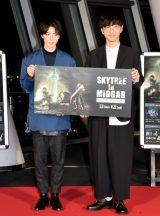 コラボイベント『SKYTREE in MIDGAR FINAL FANTASY VII REMAKE』の初日PRイベントに参加した(左から)高杉真宙、櫻井孝宏 (C)ORICON NewS inc.