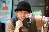 『TALK ABOUT』パーソナリティーの工藤大輝(Da-iCE)(C)TBSラジオ