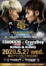 5月に横浜アリーナ公演を行う(左から)CrazyBoy(ELLY)、EXILE SHOKICHI