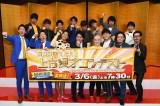 3月6日に生放送『第50回NHK上方漫才コンテスト』本選出場者(前列左から)ネイビーズアフロ、パーティーパーティー、プードル、隣人(後列左から)からし蓮根、きんめ鯛、たくろう、ニッポンの社長(C)NHK