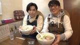 バラエティー番組『バナナマンのせっかくグルメ!SP』(C)TBS