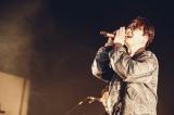 『星野源 POP VIRUS World Tour』台北公演より(C)NHK