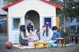 新ドラマ『鈍色の箱の中で』(2月8日スタート)第1話より。マンションの中庭でおままごとをして遊ぶ子ども時代の5人(C)NHK