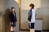 新ドラマ『鈍色の箱の中で』(2月8日スタート)第1話より。高校一のモテ男・本田先輩(宇佐卓真)(C)NHK