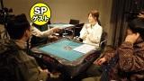 スペシャルゲストと麻雀を楽しむ白石麻衣(C)テレビ朝日