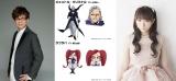 アニメ『僕のヒーローアカデミア』4期に出演する山寺宏一&堀江由衣