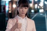 映画『ヲタクに恋は難しい』(公開中)場面写真(C)2020映画「ヲタクに恋は難しい」製作委員会(C)ふじた/一迅社