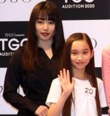 『DUO presents TGC AUDITION 2020』に出席した(左から)桜井日奈子、上妻美咲さん (C)ORICON NewS inc.