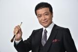 9日放送のバラエティー番組『中山秀征の究極ハウス』(C)KBC