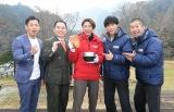 2月9日放送、『相葉マナブ』は人気企画「第8回 釜-1グランプリ」。M-1王者のミルクボーイが初登場(C)テレビ朝日