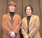 映画『his』ヒット御礼舞台挨拶に登場した(左から)宮沢氷魚、藤原季節 (C)ORICON NewS inc.