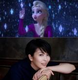 日本人として初めて『アカデミー賞』で歌唱することが決まった松たか子(C)2019 Disney. All Rights Reserved.
