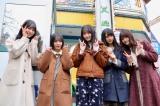 NHK『坂道テレビ〜乃木と欅と日向〜Vol.2』の模様(C)NHK