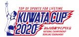 『KUWATA CUP 2020』ロゴ