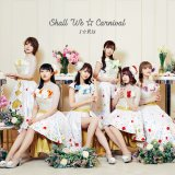 i☆Ris、アルバム『Shall we☆Carnival』CD-ONLY盤