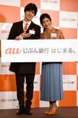 『auじぶん銀行』行名変更記者説明会に出席した(左から)土屋神葉、土屋炎伽 (C)ORICON NewS inc.