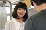 月9ドラマ『絶対零度〜未然犯罪潜入捜査〜』第7話に出演する佐藤江梨子 (C)フジテレビ