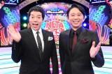 大型ネタ番組『NETA FESTIVAL JAPAN』の模様(C)日本テレビ