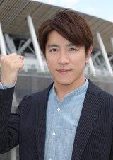 フジテレビ開局60周年特別番組『東京メトロスポーツスペシャル 東京マラソン2020』のMCに決定した村上信五(C)フジテレビ
