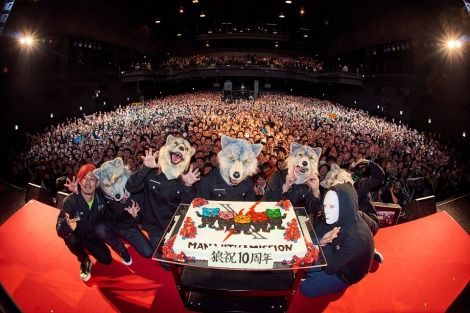 """『MAN WITH A """"10TH"""" MISSION 爆誕祭〜TRACE the HISTORY公開直前SP〜』で結成10周年を祝ったMAN WITH A MISSION"""