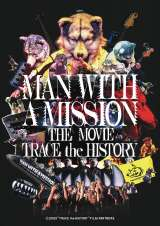 『MAN WITH A MISSION THE MOVIE -TRACE the HISTORY-』メインビジュアル(C)2020