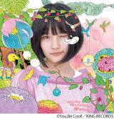 AKB48「サステナブル」
