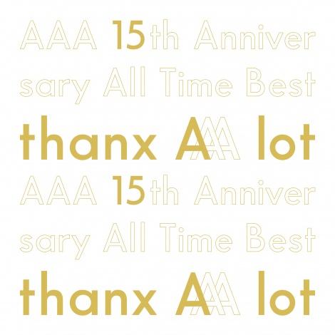 ベストアルバム『AAA 15th Anniversary All Time Best -thanx AAA lot-』