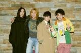 シンドラ『正しいロックバンドの作り方』に出演する栗原類、藤井流星、神山智洋、吉田健悟 (C)NTV・J Storm