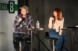 『RADIO EXPO〜TBSラジオ万博2020〜』初日の模様(C)TBSラジオ