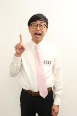 『R-1ぐらんぷり2020』準決勝に進出したおいでやす小田(C)カンテレ