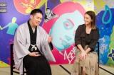 言い慣れないこともあり滝沢カレンは「伯山さん」をカミまくり(C)テレビ朝日