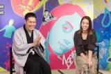 2月15日放送分では、滝沢カレンが浜口京子と東京スカイツリーへ「仲良しぶらり旅」に出かけたVTRを反省する(C)テレビ朝日