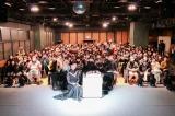 4年連続のバースデーイベント『Noriko Sakai Special Birthdae Event 2020』を開催した酒井法子