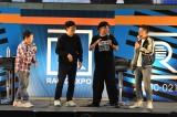 『RADIO EXPO〜TBSラジオ万博2020〜』2日目の模様(C)TBSラジオ