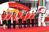 『コカ・コーラ社 東京2020オリンピック 聖火リレーPRイベント』の様子 (C)ORICON NewS inc.
