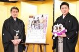 松たか子を絶賛した(左から)松本白鸚、松本幸四郎 (C)ORICON NewS inc.