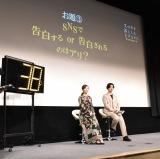 映画『スマホを落としただけなのに 囚われの殺人鬼』公開直前イベントに参加した(左から)白石麻衣、千葉雄大 (C)ORICON NewS inc.